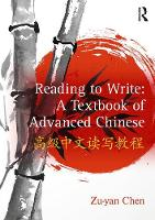 Reading to Write: A Textbook of...