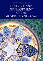 History and development of Arabic...