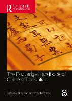 The Routledge Handbook of Chinese...