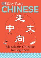 Easy-peasy Chinese: Mandarin Chinese for Beginners