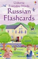 Usborne everyday words Russian...
