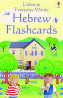 Usborne everyday words Hebrew flashcards