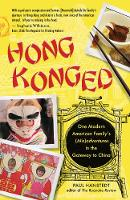 Hong Konged: One Modern American...
