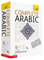 Complete Arabic Beginner to...