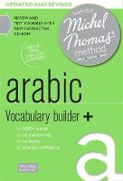 Arabic vocabulary builder+ with the...