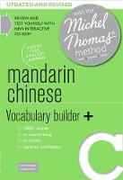 Mandarin Chinese vocabulary builder+...