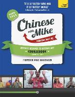 Learn Chinese with Mike - Advanced...