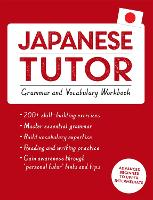 Japanese tutor: grammar & vocabulary...