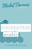 Foundation Modern Standard Arabic...
