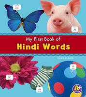 Hindi Words