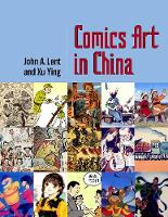 Comics Art in China