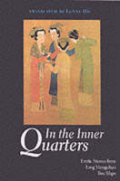 In the Inner Quarters: Erotic Stories...