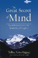 The Great Secret of Mind: Special...