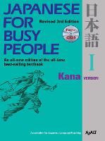 Japanese for busy people - Level 1 -...