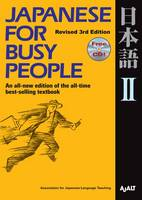 Japanese for busy people - Level 2 -...