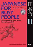 Japanese for busy people - Level 3 -...