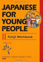 Japanese for young people - Level 2 -...