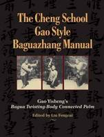 The Cheng School, Gao Style ...