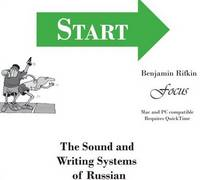 Start: An Introduction to the Sounds...