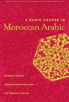 Basic course in Moroccan Arabic with...