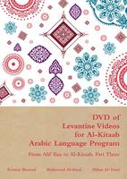 Al-kitaab language program - DVD of...