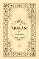 Qur'an: With Annotated Interpretation...