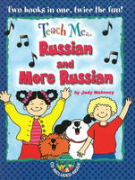 Teach Me… Russian and More Russian