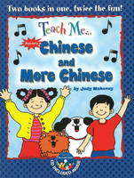 Teach me… Chinese and More Chinese