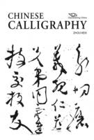 Discovering China: Chinese Calligraphy