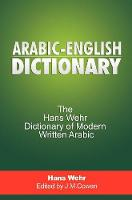 Arabic-English Dictionary: The Hans...