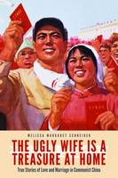 The Ugly Wife is a Treasure at Home:...