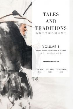 Tales & traditions - Vol. 1