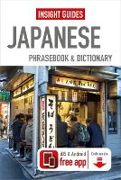 Insight Guides Phrasebooks: Japanese