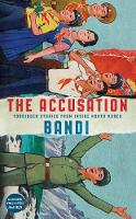The Accusation: Forbidden Stories ...
