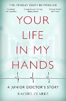 Your Life In My Hands: A Junior...