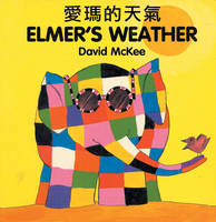 Elmer - Elmer's weather