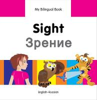My first bilingual book - Sight
