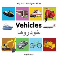 My first bilingual book - Vehicles