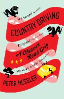Country Driving: A Chinese Road Trip