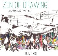 Zen of Drawing: How to Draw What You See