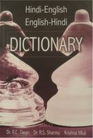 Hindi-English, English-Hindi Dictionary