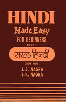 Hindi made easy for beginners - Volume 1