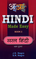 Hindi made easy for beginners - volume 2