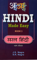 Hindi made easy for beginners - volume 3