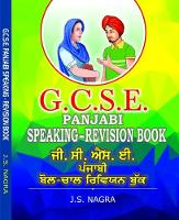 GCSE Panjabi Speaking Revision Book