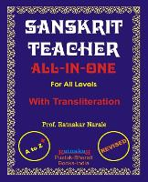 SANSKRIT TEACHER, All-in-One