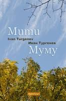 Mumu (Russian/English)