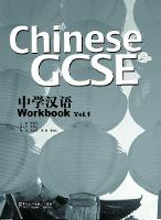 Chinese GCSE - Vol. 1 - workbook