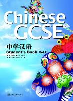 Chinese GCSE - Vol. 2 - student's book