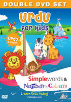 Urdu for Kids DVD Set: Simple Words &...